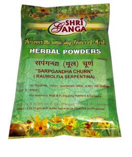Sarpgandha churn
